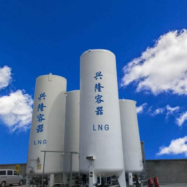 威海LNG储气罐